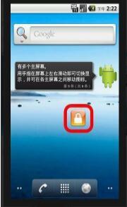 自动关机V1.9 安卓版