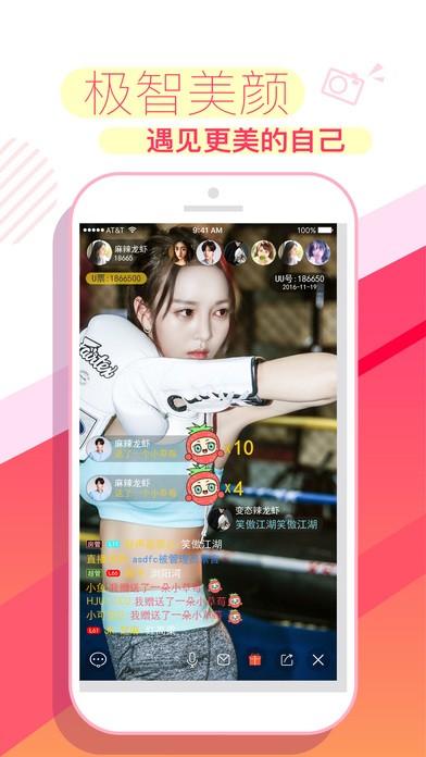 淫月直播V1.0 iPhone版