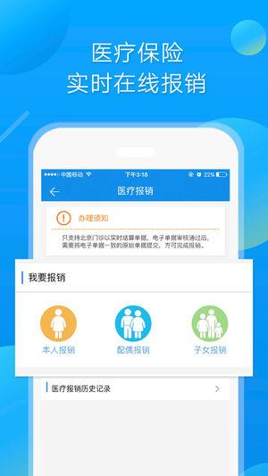 中智北京V1.0.2 安卓版