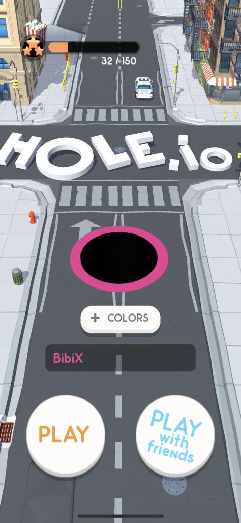 抖音Hole.ioV1.1.1 苹果版