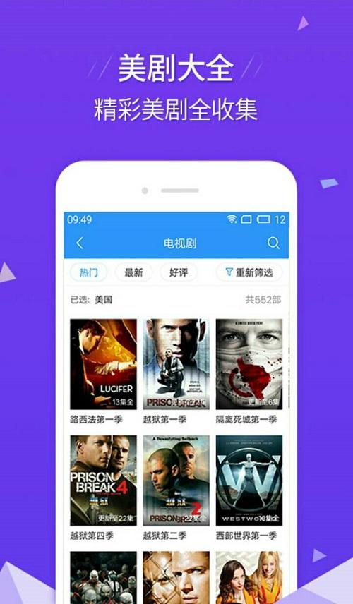 yy4480首播影院青苹果影视V2.1 安卓版