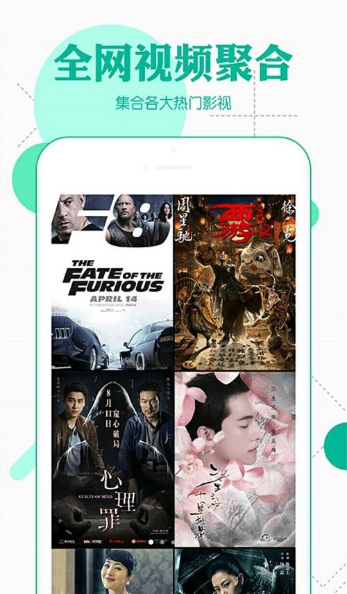 黑玄视频高清片源在线观看V1.5.2 安卓版
