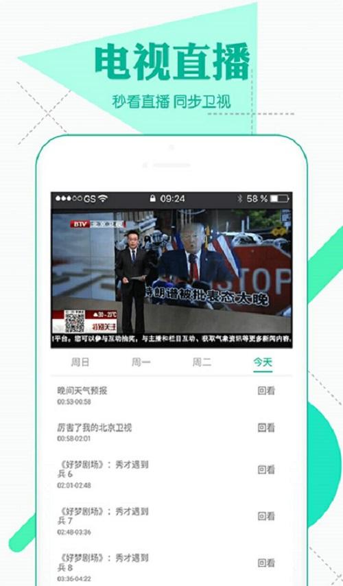 黑玄视频午夜剧场激情大片V1.5.2 安卓版