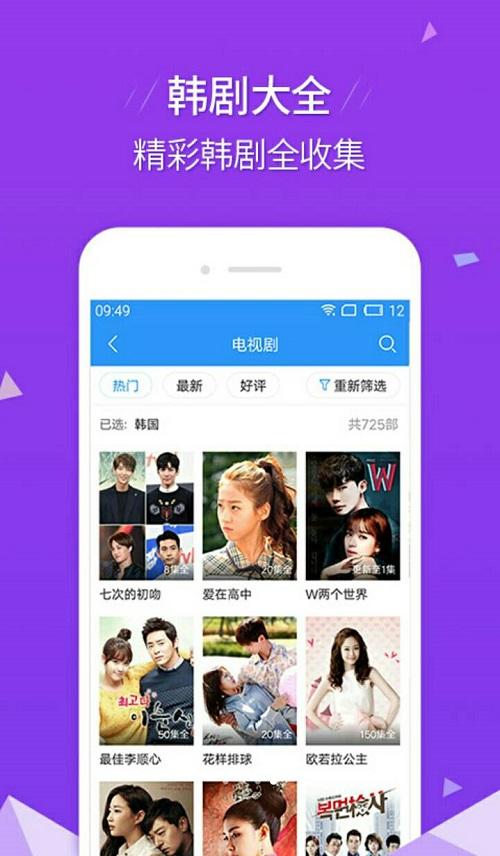 kk影视日韩伦理福利资源V4.3.7 安卓版