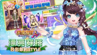 唯舞独尊MV1.2.4 IOS版
