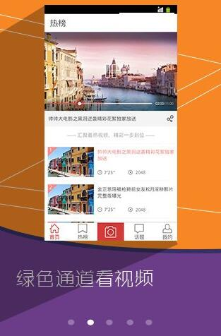 xue580手心影视V1.0 安卓版