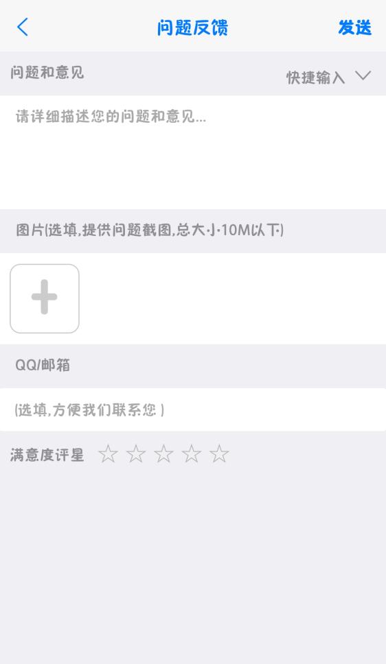 抖音自助解封器V1.0 安卓版