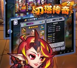 刀塔传奇2手游BT变态版下载|刀塔传奇2公益服变态版下载V1.0