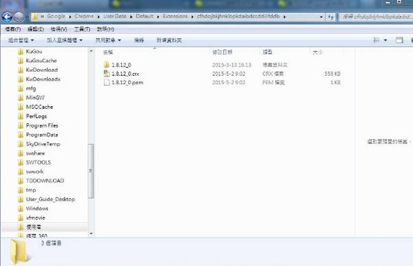 360极速浏览器v9.5.0.136 官方版