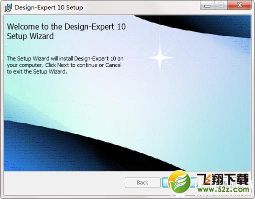 Design Expertv11.0.8 中文版