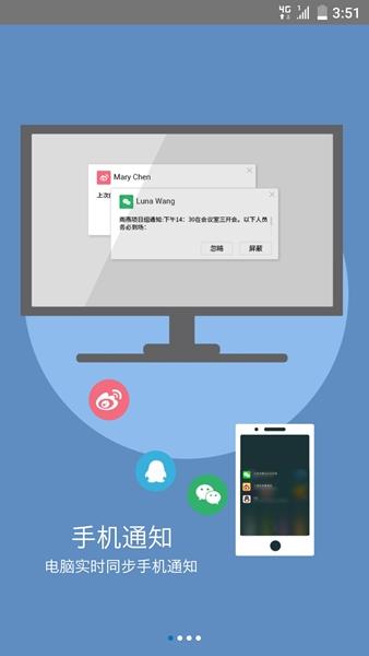 雨燕办公助手V1.0.20.0 官方最新版
