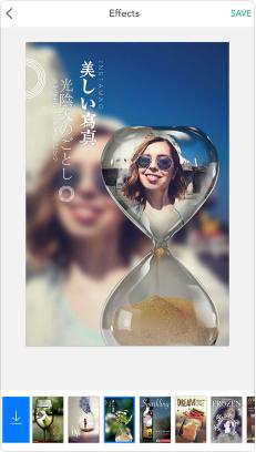 画中画相机v3.3.0 苹果版