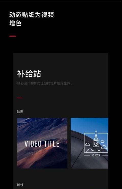 VUE视频相机v2.0.16 安卓版