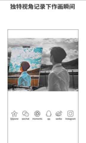 神么相机v9.0.1 安卓版