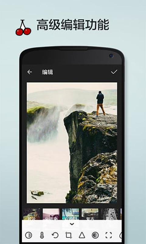咔咔相机v4.0.0.0 安卓版