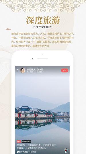 兰雄直播二维码V1.0.2 最新版