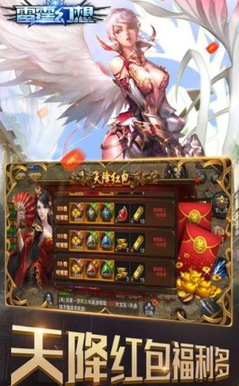 雷霆幻想v1.0.0 安卓版