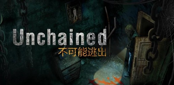 Unchained不可能逃出v1.010 安卓版
