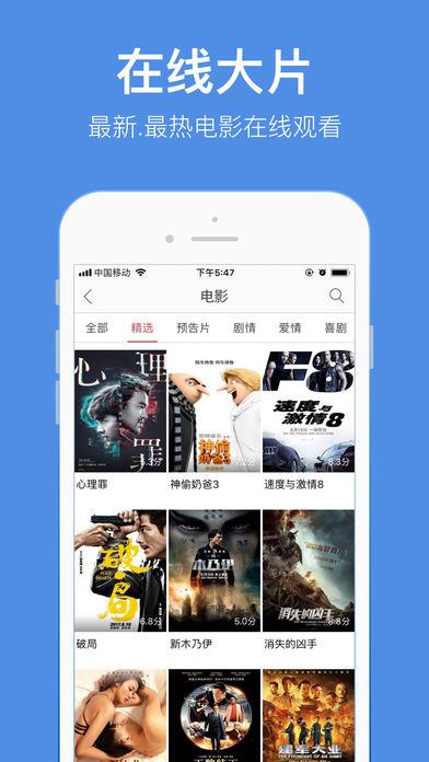 奇虎影库V1.0 安卓版