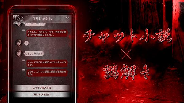 恐怖短信V1.0 安卓版