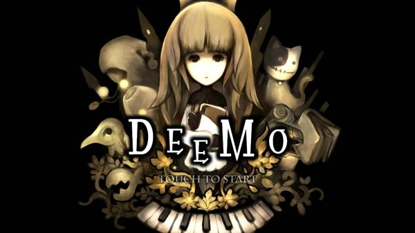 古树旋律Deemov3.2.0 安卓版
