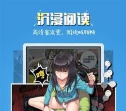 【日本漫画】日本a漫画漫画APP有哪些_日本邪漫画版生日图片