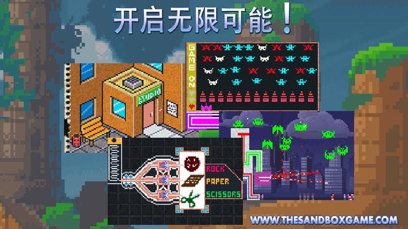 沙盒V1.702 修改版