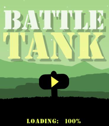 坦克间大作战