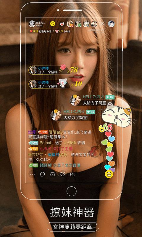 ÇÔÓñ͵Ï㱦ºÐV1.3.0.0 iPhone°æ