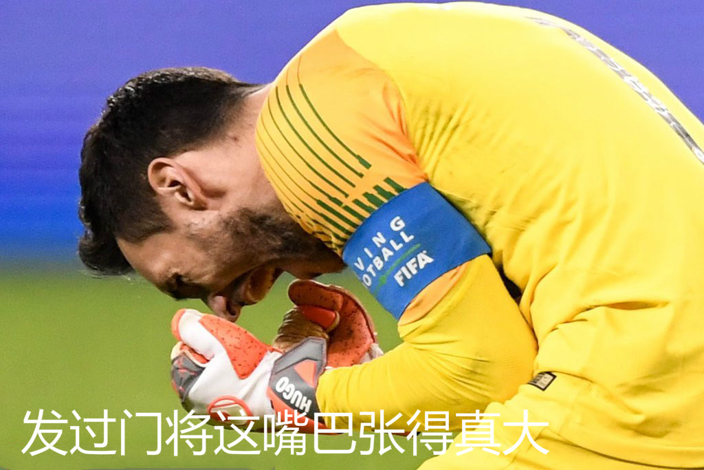 比利时小球迷伤心落泪表情包