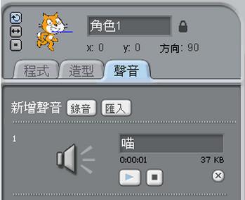 scratch2.0V2.0 中文版官方免费版