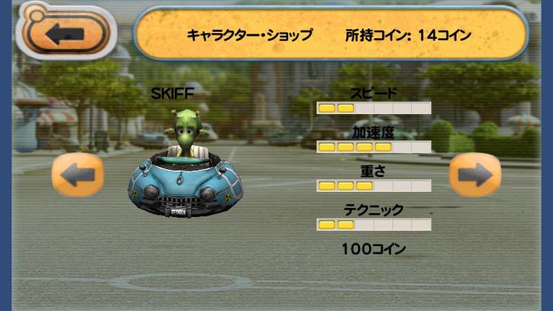 51行星赛车V1.0.0 修改版