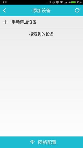 漫游者扫地机V1.3.4 安卓版