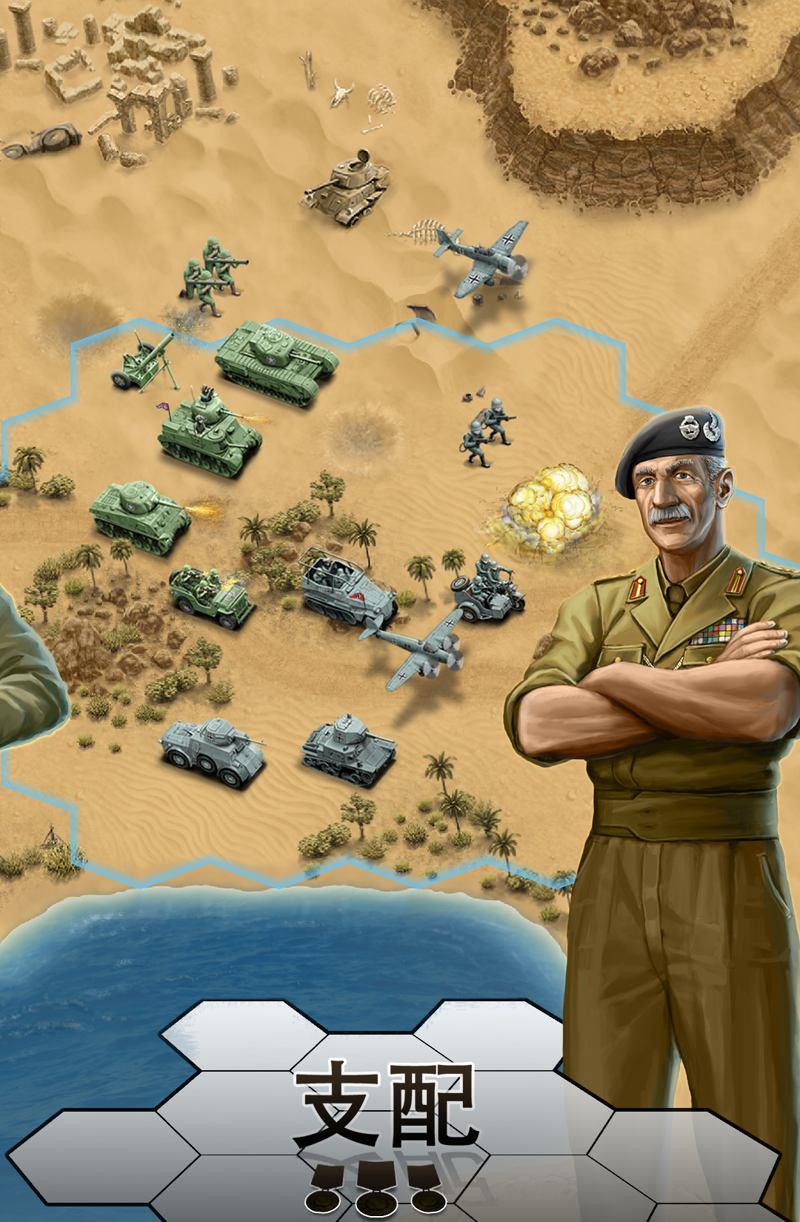 1943致命沙漠V1.0.2 修改版