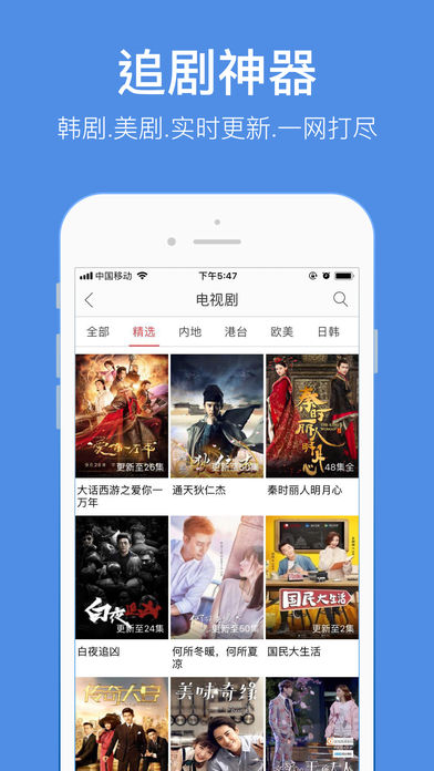 宅哥电影日韩伦理福利资源V6.4.0 安卓版