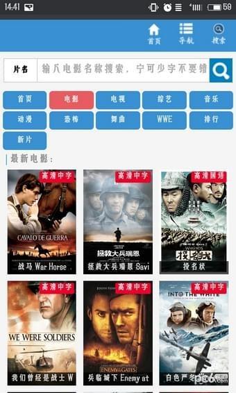 酷优影院高清无码在线福利视频V4.1.48.0615 安卓版