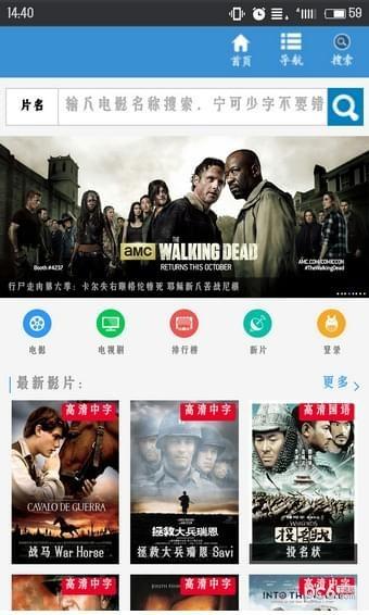 酷优影院伦理片在线观看V4.1.48.0615 安卓版