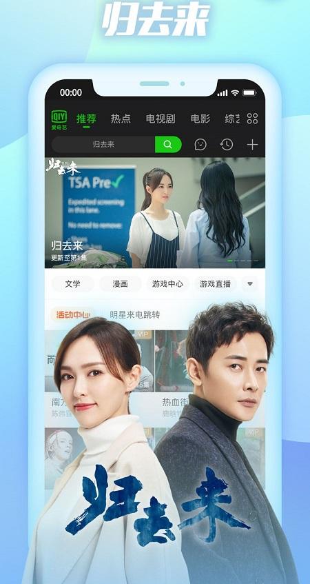 老司机云播福利1000电影资源V1.4.5 安卓版