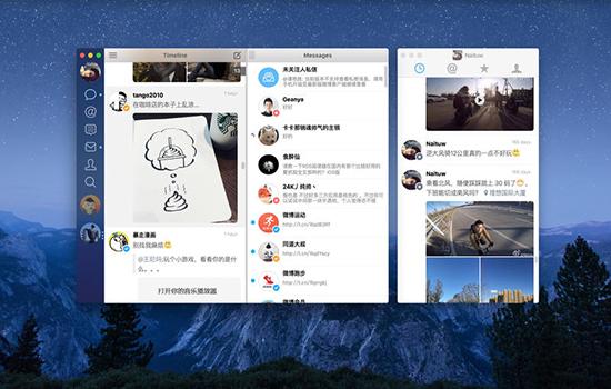 新浪微博V3.4.2 Mac版
