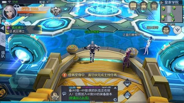 天火斗魂机甲战神V1.0.0 安卓版