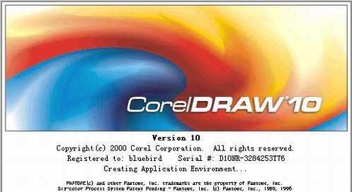 coreldraw x10最新版