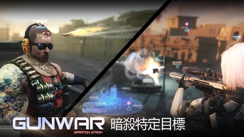 雷霆枪战V2.8.0 修改版