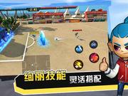 斗球学园V18.6.13.2100 破解版