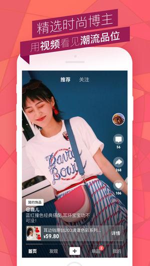糖衣社区V1.2 安卓版