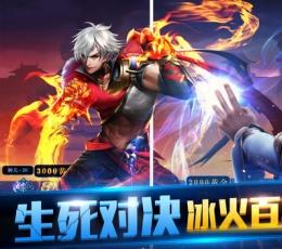 幻神战歌官方苹果版下载|幻神战歌最新iPhone/iPad下载V1.0