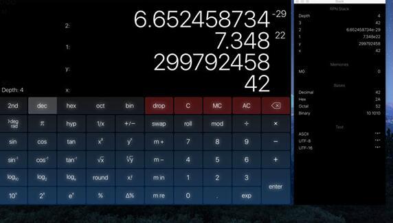 PCalc计算器V4.5.7 Mac版