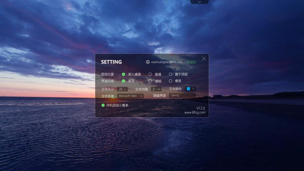 小�S�l便�V1.9.5 官方版