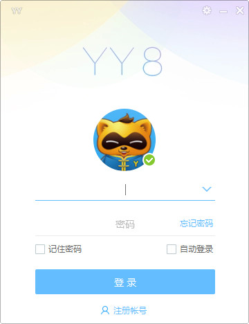 YY语音v8.41.0.1 电脑版