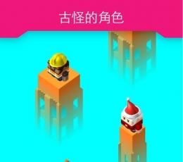 抖音游戏plank下载|抖音plank安卓版下载V1.0.2