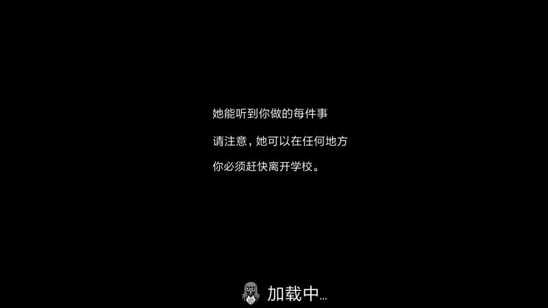 鬼修女V1.1.8 安卓版